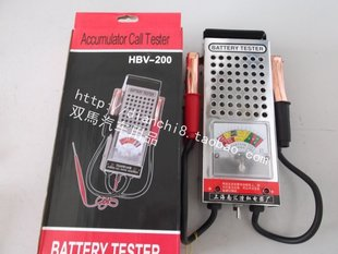 New HBV200 type car battery tester battery charging system test meter to measure battery compartment off
