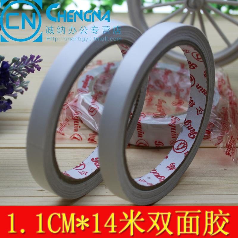 1.2CM * 14-миллиметровая двусторонняя лента белый Клей липкий и сильный в течение длительного времени пакет платье