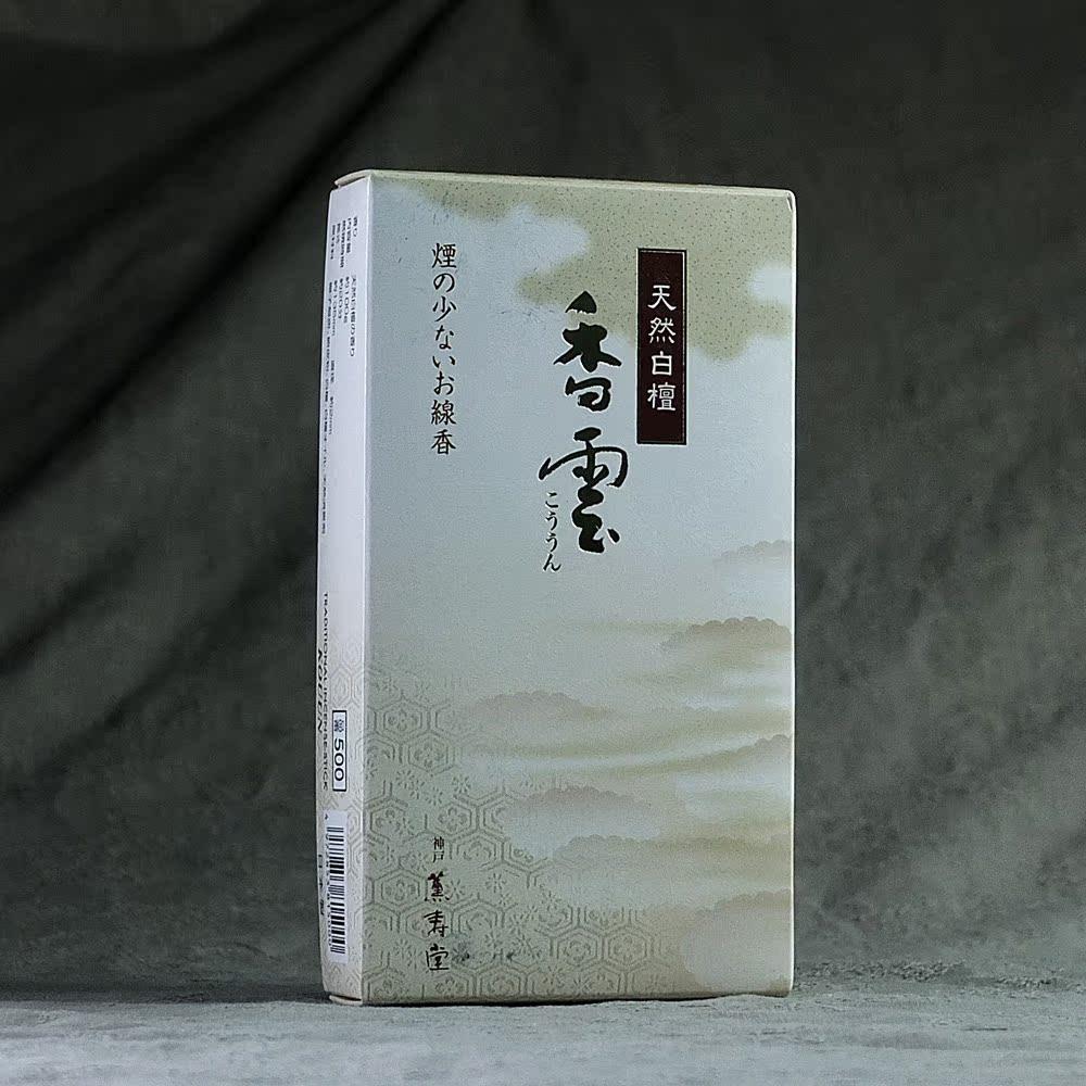 薰寿堂 【香云】线香熏香赏味分装/10根1包/风雅檀香/微烟/