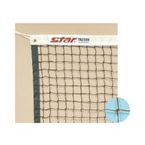 Professional star Shida Tennis network windproof sunscreen anti-rain competition tennis venue with nets