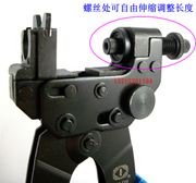 Tailong TL-510B squeeze single RG6 compression f head clamp clamp export outside TV line crimping tools