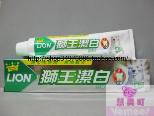Hong Kong Japan LION Lion fitted whitening toothpaste 200G refreshing taste of imported white pickup