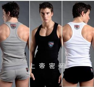 Discounted authentic AQUX men cultivating cotton vest Korean tidal sports summer sweat tight back word