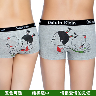 Injections cotton underwear sexy couple cute cartoon boxer low-waist cotton underwear for men and women men and women trousers Underwear