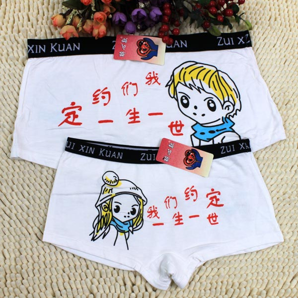 We agreed to a lifetime cartoon cute funny all cotton medium low waist flat quadrangle mens and womens underwear