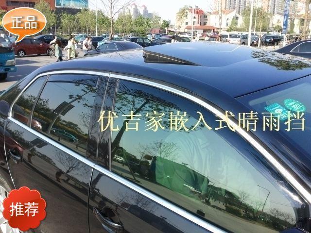 大众速腾汽车嵌入式晴雨挡 台湾原装进口 爱卡车友推荐