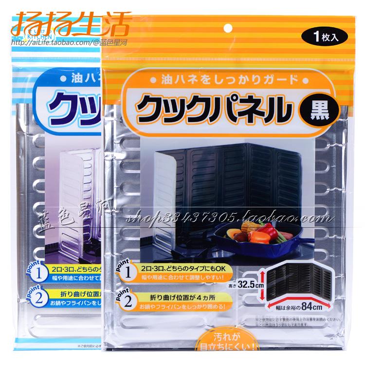 Япония газ кухня тайвань модель масло доска изоляция масло всплеск фартук блок масло доска кухня модель масло фольга