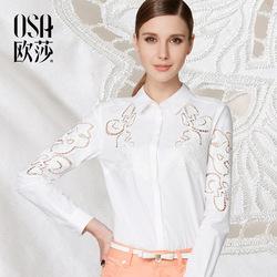 Женская рубашка OSA SC31210