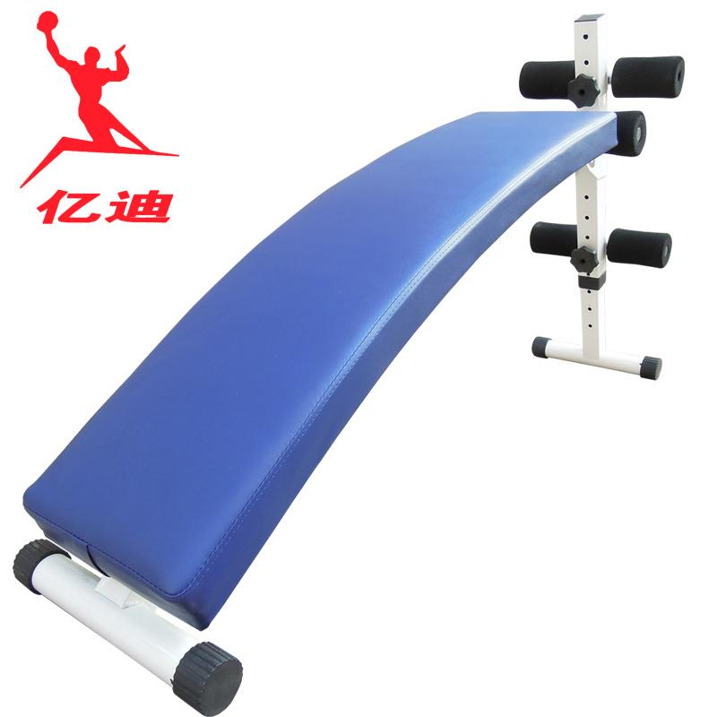 亿迪仰卧板多功能收腹健腹板仰卧起坐板腹肌板运动健身器材家用