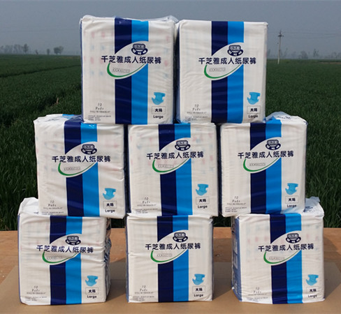 Package mail qianzhiya adult diaper large size diaper elderly diaper adult diaper adult diaper 80 pieces