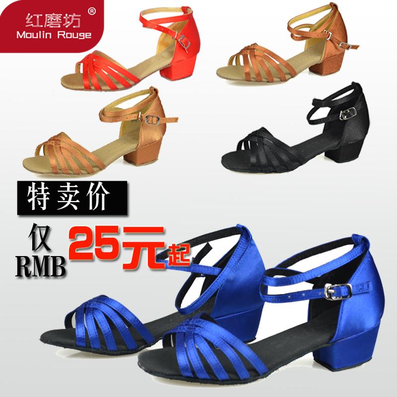 Ребенка женского детей танцевальная обувь танцевальная обувь площади танцевальная обувь, Обувь женская обувь танцовщиц