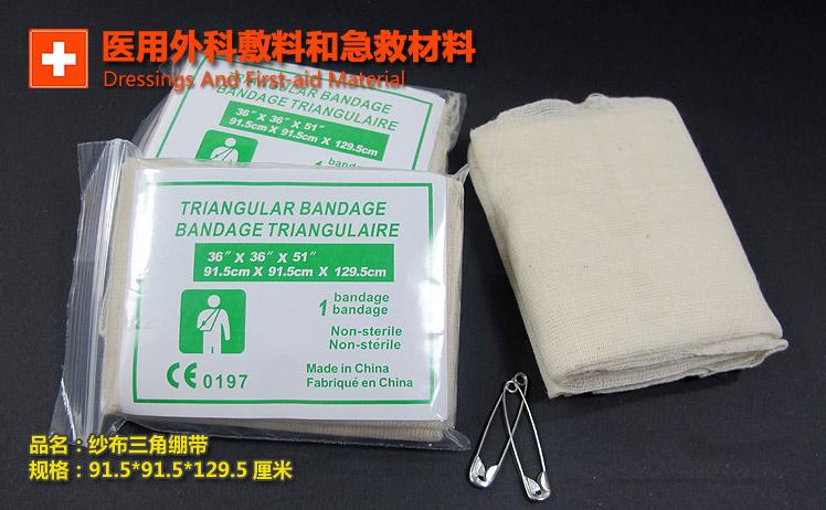 救急【三角巾】医療用三角巾アウトドア用救急バッグ用品ガーゼ三角包帯