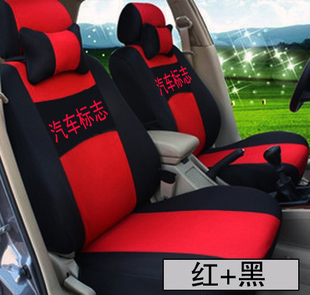 Spot thickening Tianyu SX4 Suzuki Swift Big Dipper car special car seat covers Get neck pillow