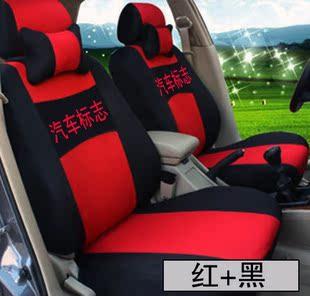 !现货加厚铃木雨燕天语SX4北斗星专车专用汽车座套  送颈枕