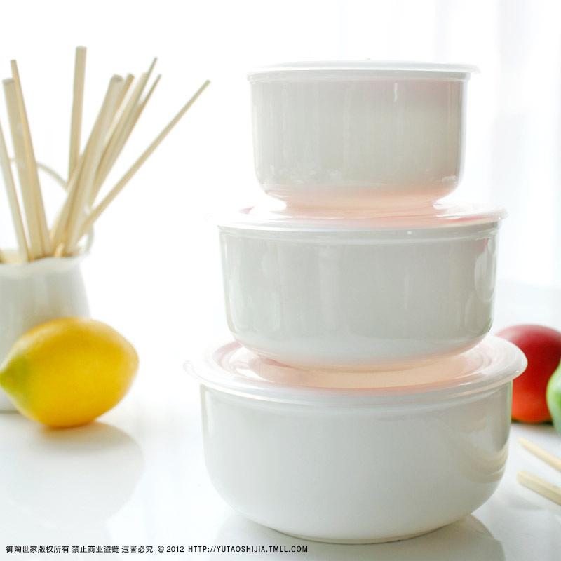 唐山骨質瓷 保鮮碗三件套 大號微波碗餐具 骨瓷密封保鮮碗 帶蓋