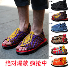 In the summer of 2014 authentic hand-woven VENIVERSUM men sandals Edison Chen tide brand national wind cool slippers