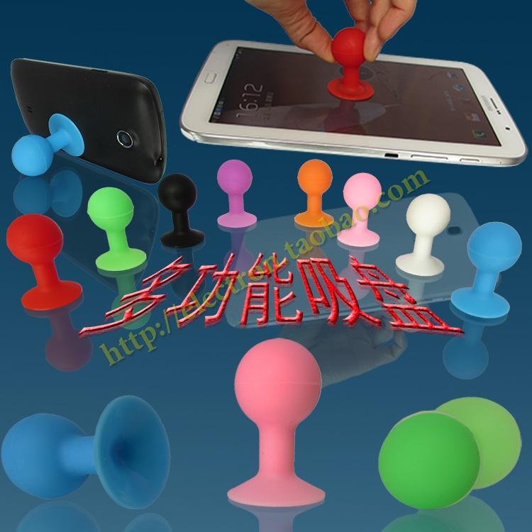 小章鱼球手机支架 电影硅胶小吸盘手机座 维修屏幕吸盘 玻璃挂钩