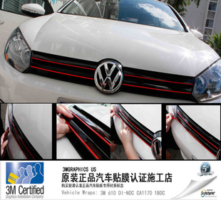 Volkswagen Golf 6 new Jetta POLOgti special modified grille trim strip to change color car stickers reflective car stickers