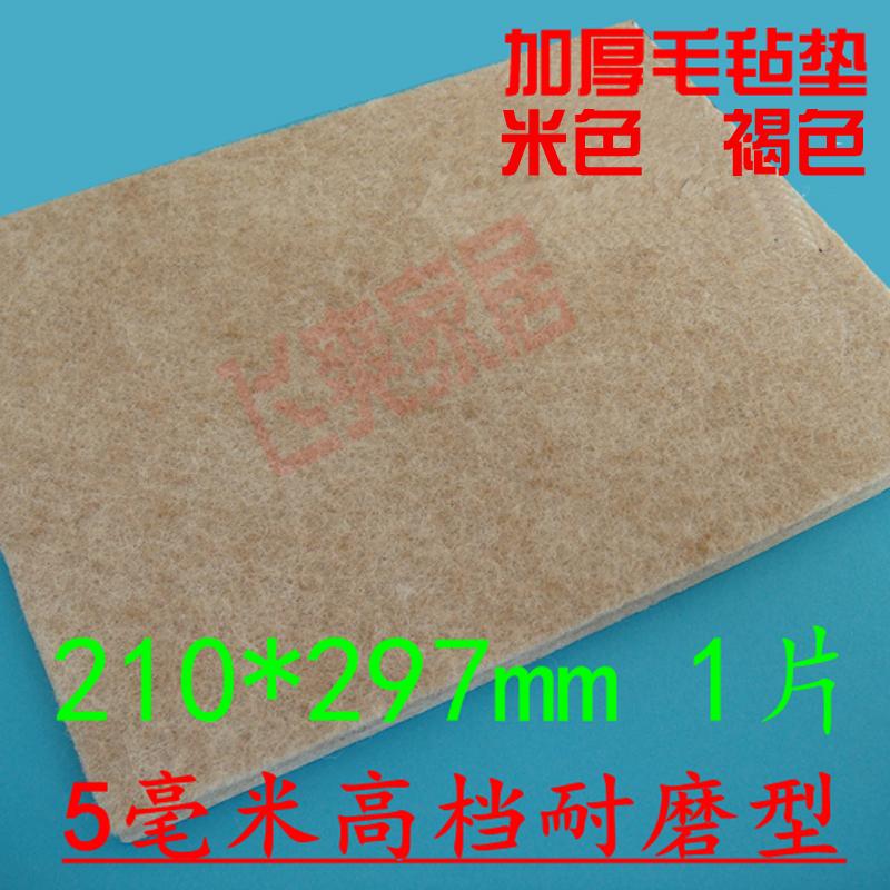 5 мм носить площадку мебель диван стол кровать одеяла колодки стул коврики для пола защиты колодки очень большой мягкий
