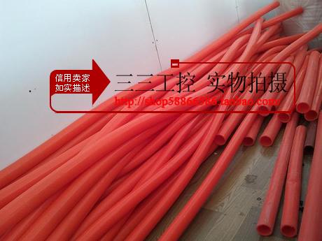 电晕机专用硅胶管,电晕机硅胶套,薄膜冲击机硅胶套,110元/米