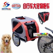 Прочее > Велосипеды для перевозки животных.