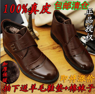 Winter male cotton padded shoes warm cotton shoes genuine leather business shoes leather shoes really Piga hair male Korean tide