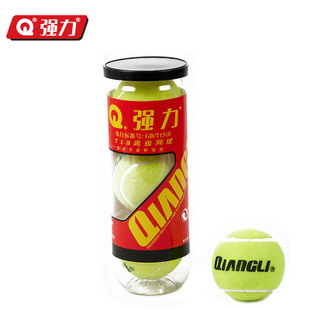 qiangli official flagship store qiangli 713 bottled Tennis game ball three loaded