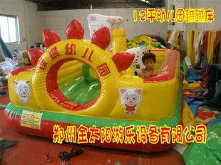 Explosion models small inflatable toys-games castle small indoor outdoor bouncy castle inflatable castle of bears