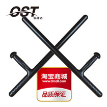 OST Genuine T-stick t turn t stick T-type wushu Turn butyl crutches defensive stick body protective equipment