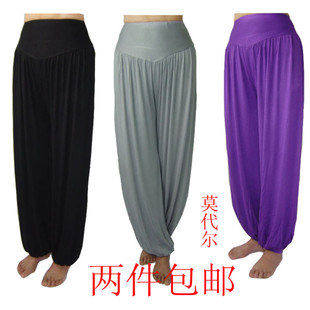 The new Ms bloomers yoga pants female high waist wide leg pants trousers sports pants pants summer pants wide Song Halun