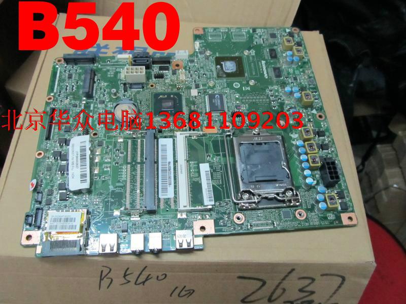 库存 联想B540 B340 主板 独立1G显卡 H77 V1.0 一体机主板 带Tv