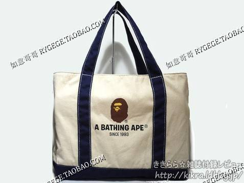如意★A BATHING APE bape 2011 winter帆布单肩包