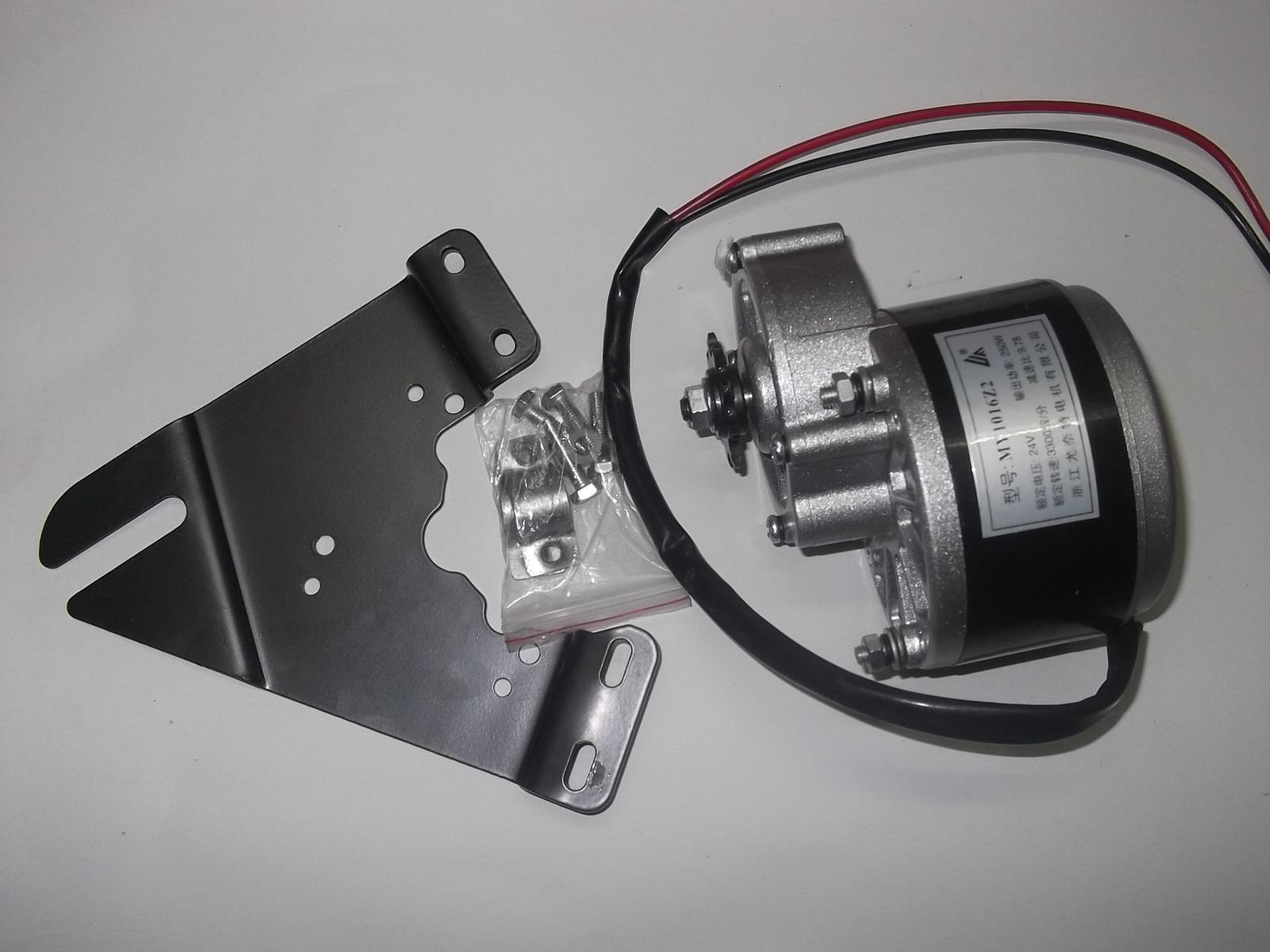 MY1016Z2-250W24V ремонт велосипед двигатель особенно воздействовать на специальный щетка помедленнее двигатель вывод электрический машинально доска