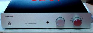 UK Exposure Lippo sound 2010S integrated amplifier