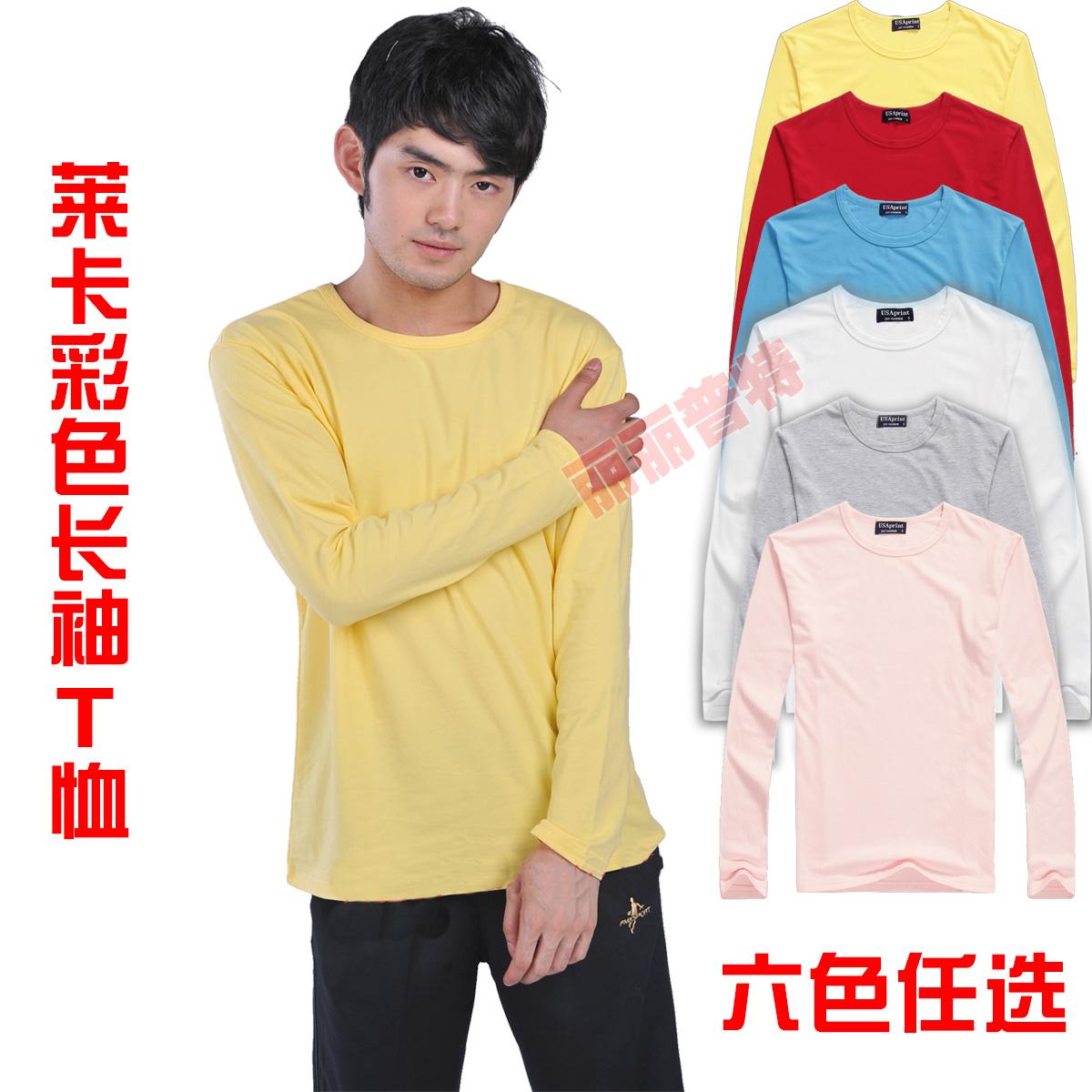 空白彩色长袖文化衫莱卡精梳广告衫订做 班服定制批发印字烫画T恤