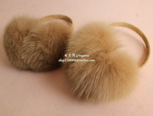 5 fold defects on sale! Dark brown fox fur earmuffs fur earmuffs over your ears The original 199 yuan! Deep brown khaki