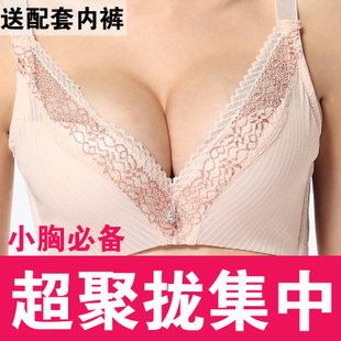 Yami hui counter genuine deep V gather small chest adjustable function bra income Furu Ms Wen thick underwear