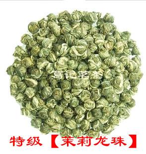 2015 году новый чай травяной чай премиум Жасминовый чай Жасмин Dragon Pearl Жасмин шелка прямой-500g-почты