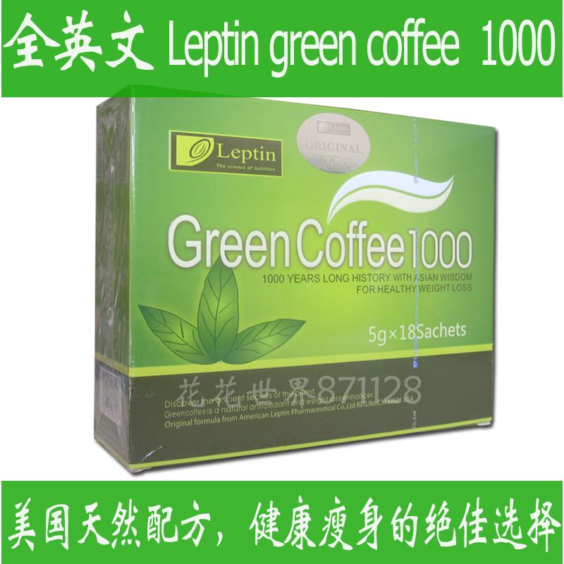 Лептин государства положить скорость зеленый напиток растворимый кофе, зеленый кофе 1000 18sachets
