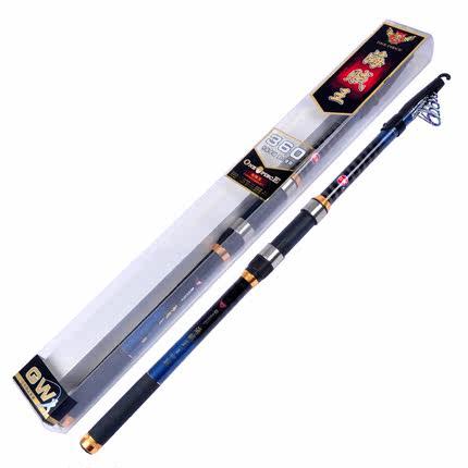 光威海贼王2.7米3.0米3.6米4.5米碳素海竿海钓竿海杆抛杆鱼竿