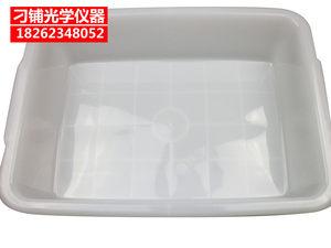 大型塑料水槽 /试剂瓶盛放槽/ 塑料方形托盘40*29*9