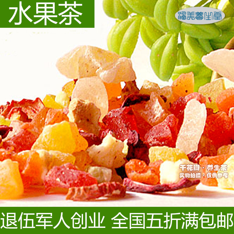 Любые фрукты почта 6-pack фруктов фруктовый зерно чая Luo Камелия цветок нектаром Германия Paris Champs - 100 г от Kupinatao