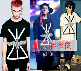 bigbang Shanghai Fantastic Baby boy london star with money t shirt