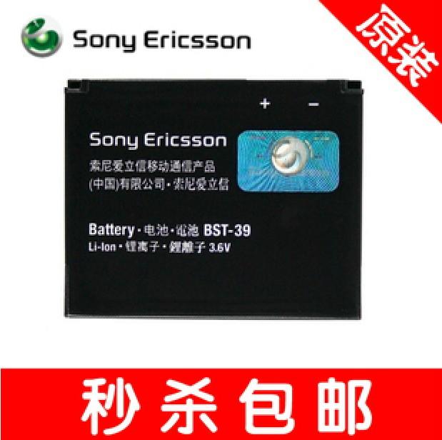 索爱 T707原装电池W508 W908C G720 W910原装电板 BST-39电池座充