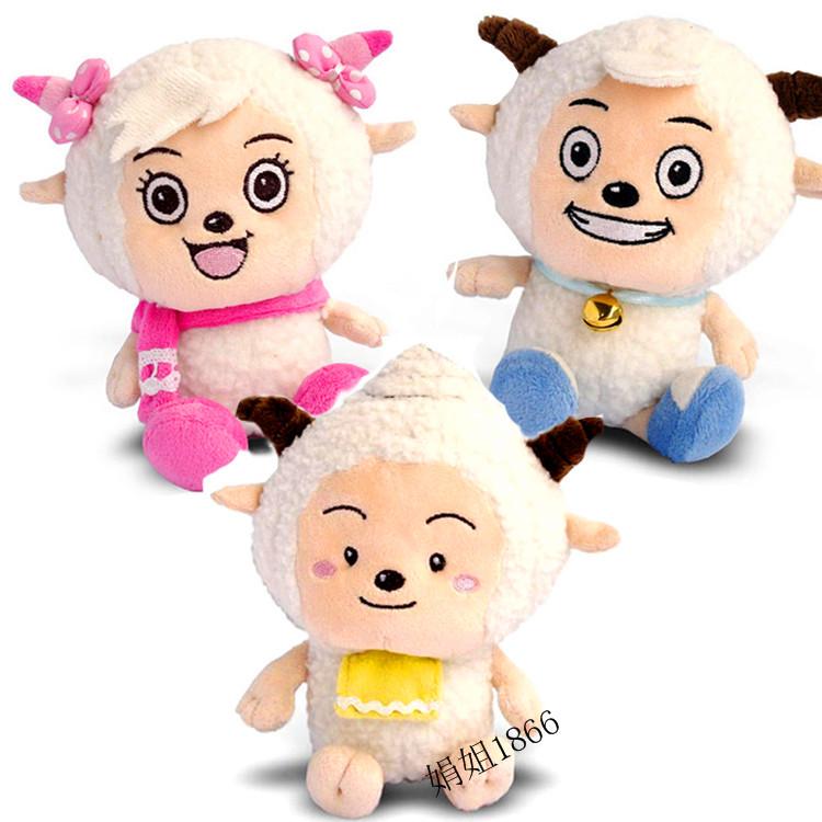 包邮毛绒玩具喜洋洋与灰太狼可爱玩偶儿童玩具生日礼物美羊羊公仔