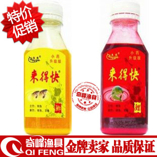 Jianyang in Sichuan fish bait faster waves carp fish lure liquid agent additive sachets 90g