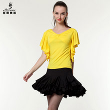 Summer new dynasty dance Latin dance apparel clothing new suit 1040 + 2035 square dance