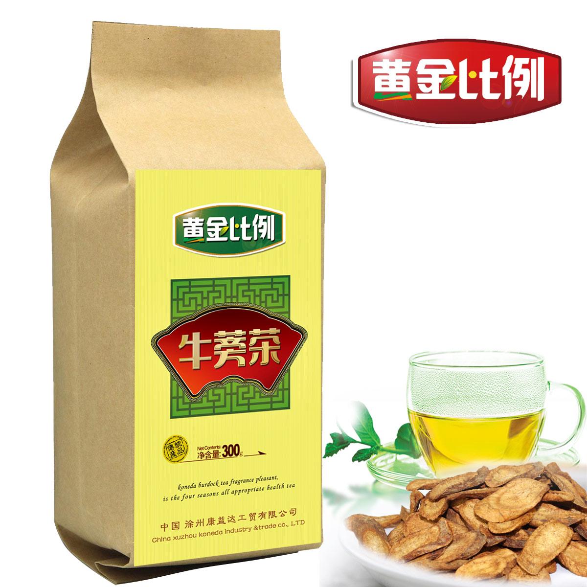 «Купить 5 получить 1 бесплатно» Золотое сечение лопуха корень чай рядом с оригинальной 300 г Репейное корова в Тибе, Сюйчжоу, стоимость за деньги с чаем
