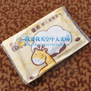 D25 small Thai boy cotton gauze diapers baby diapers cotton diapers cotton gauze newborn eight 0 3K