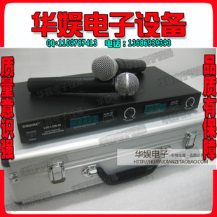 SHURE Shure LX88 III Wireless microphone microphone stage performances KTV microphone Meeting